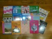 Учебники,  7-10 класс