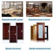 Двери входные Колледей недорого