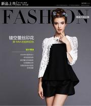 модные женские одежды